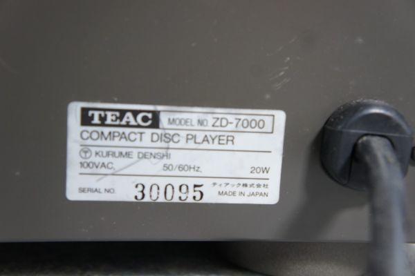 A122312G] TEAC CDプレーヤー ZD-7000 ジャンク_画像5