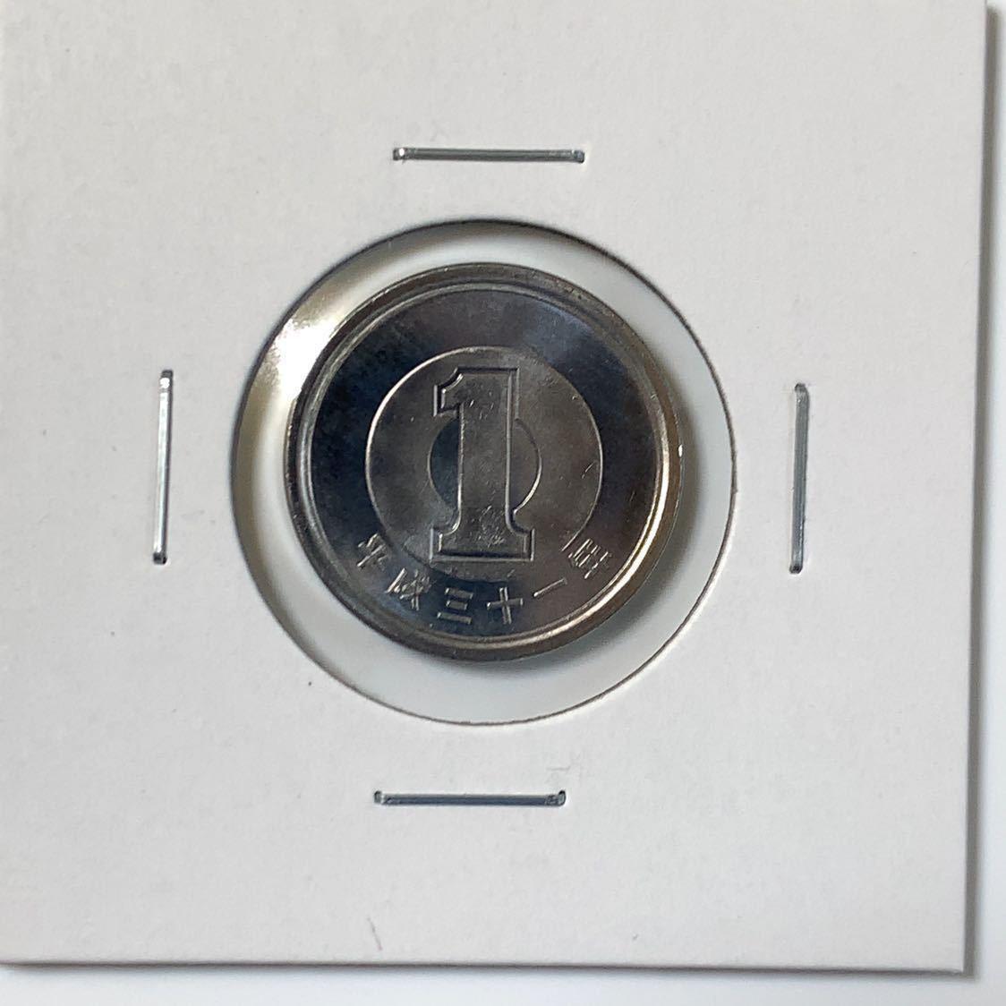 特年 1円アルミ貨 平成28.29.30.31年 ミントセット出し 未使用 1円硬貨_画像6