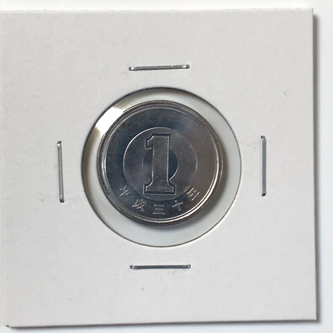 特年 1円アルミ貨 平成28.29.30.31年 ミントセット出し 未使用 1円硬貨_画像4