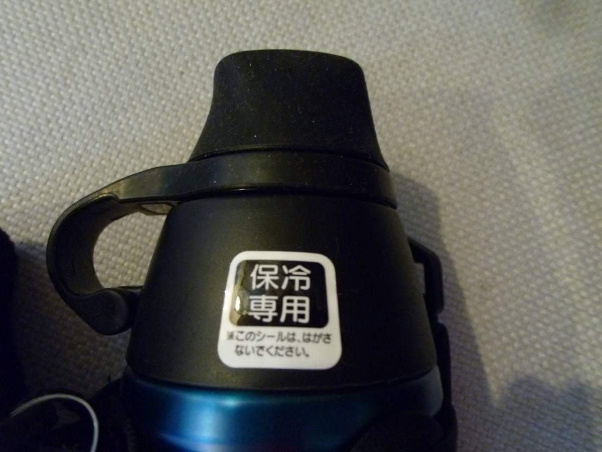 新品 サーモス 水筒 真空断熱スポーツボトル 0.8L ブルー ハンディポーチ 取扱説明書 付_画像8