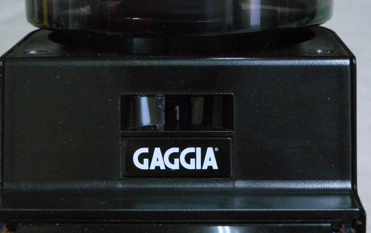 家庭用コーヒーグラインダー GAGGIA MDF/ガッジア MDF [マニュアル、パーツリスト付] _画像1