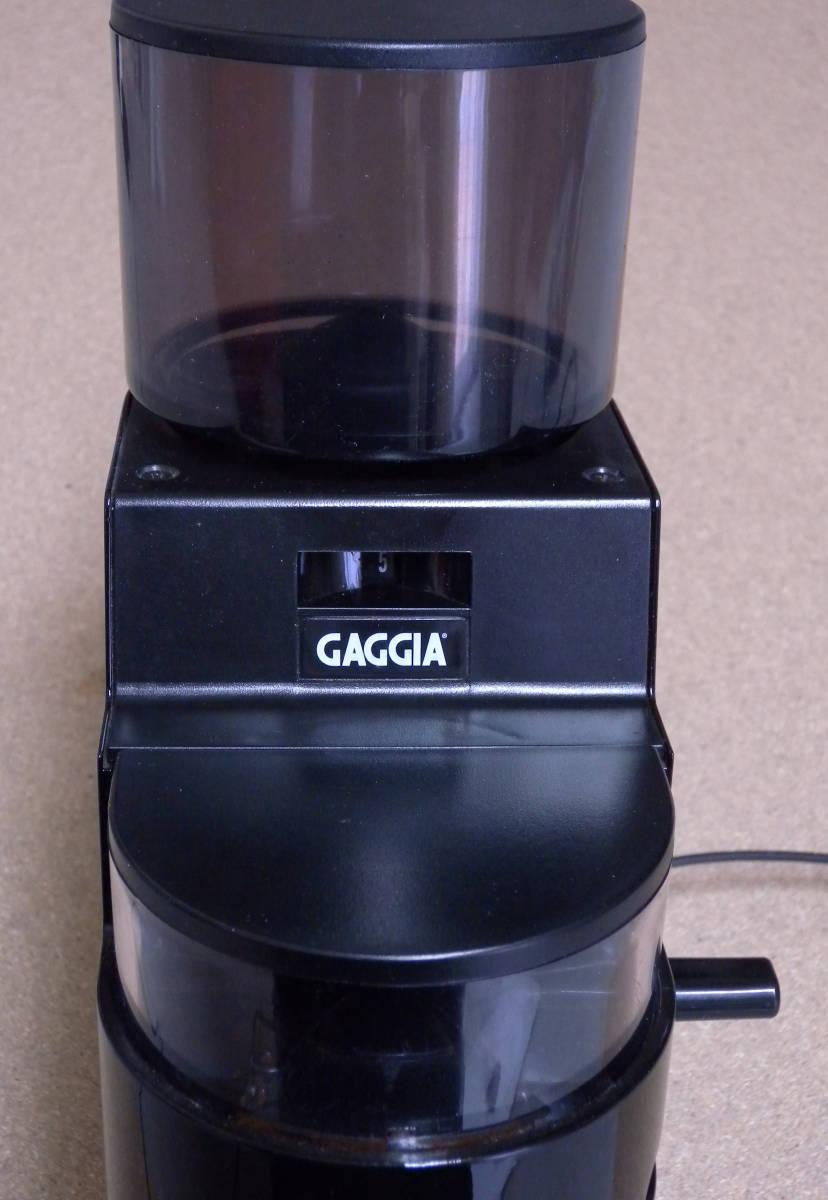 家庭用コーヒーグラインダー GAGGIA MDF/ガッジア MDF [マニュアル、パーツリスト付] _画像8