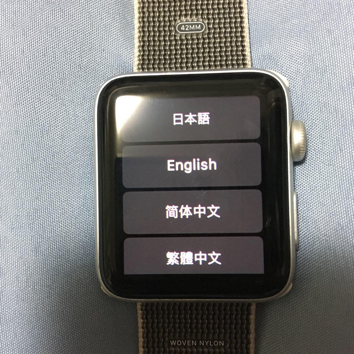 アップルアップルウォッチ Apple Watch Series 2 42mm_画像7