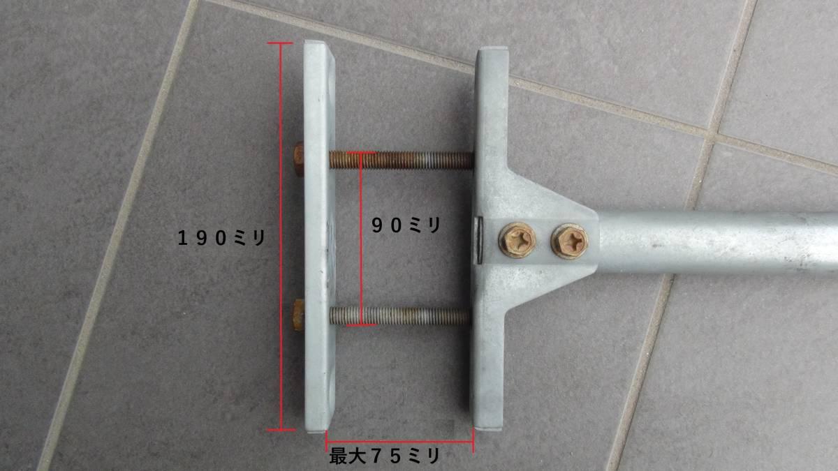 ※アンテナ取付金具のみ BS CS アンテナ 東芝 BCA-453K ベランダ ポール _画像4