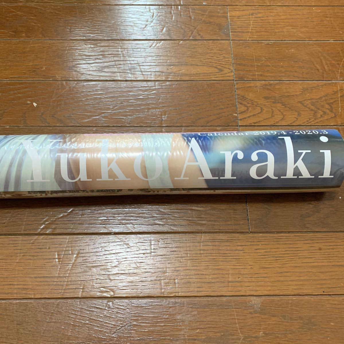 新品 カレンダー Yuko Araki
