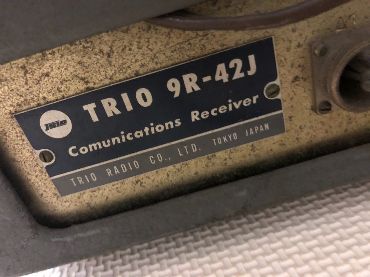 TRIO MODEL 9R-42J ジャンク品_画像8