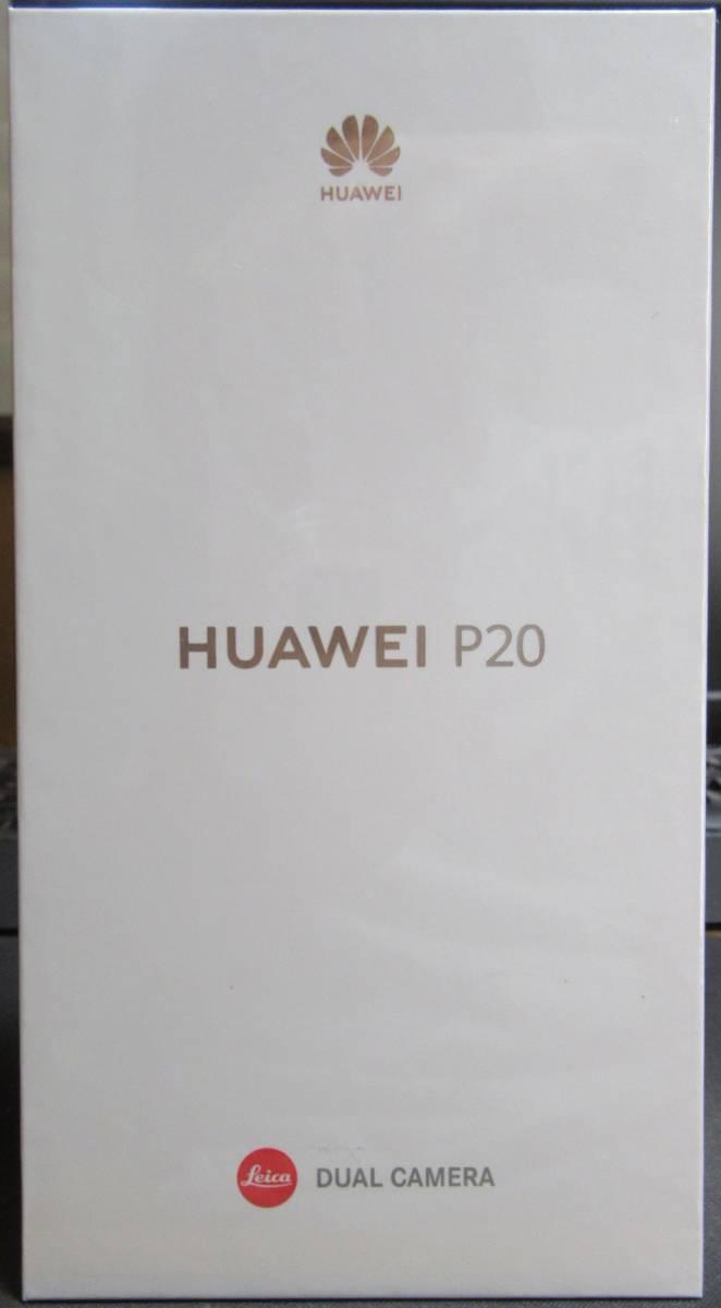 SIMフリー HUAWEI P20 ミッドナイトブルー Kirin970 メモリ4GB ストレージ128GB Leicaレンズ EML-L29 2018夏モデル