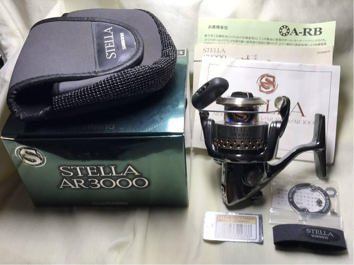 シマノ SHIMANO 01ステラAR 01STELLA AR 3000 未使用品!