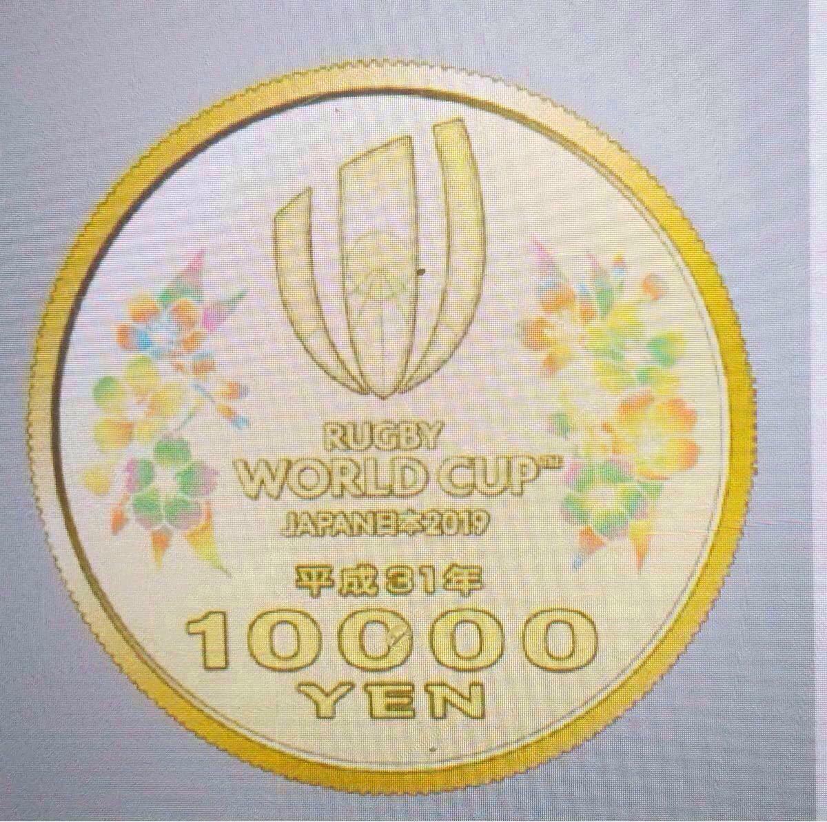 ●ラグビーワールドカップ2019TM日本大会記念 一万円 金貨幣 1万円 金貨 新品 未開封_画像4