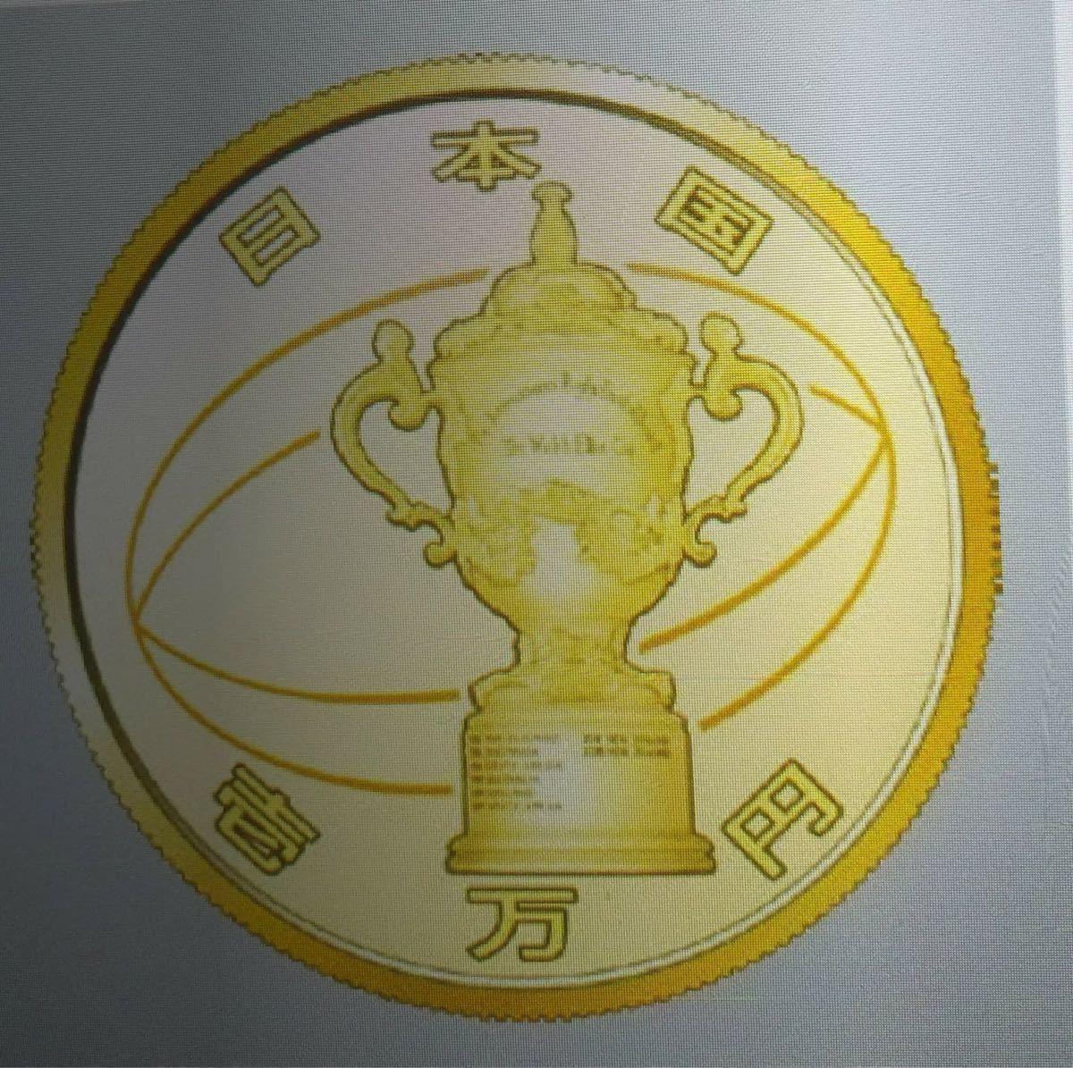 ●ラグビーワールドカップ2019TM日本大会記念 一万円 金貨幣 1万円 金貨 新品 未開封_画像3