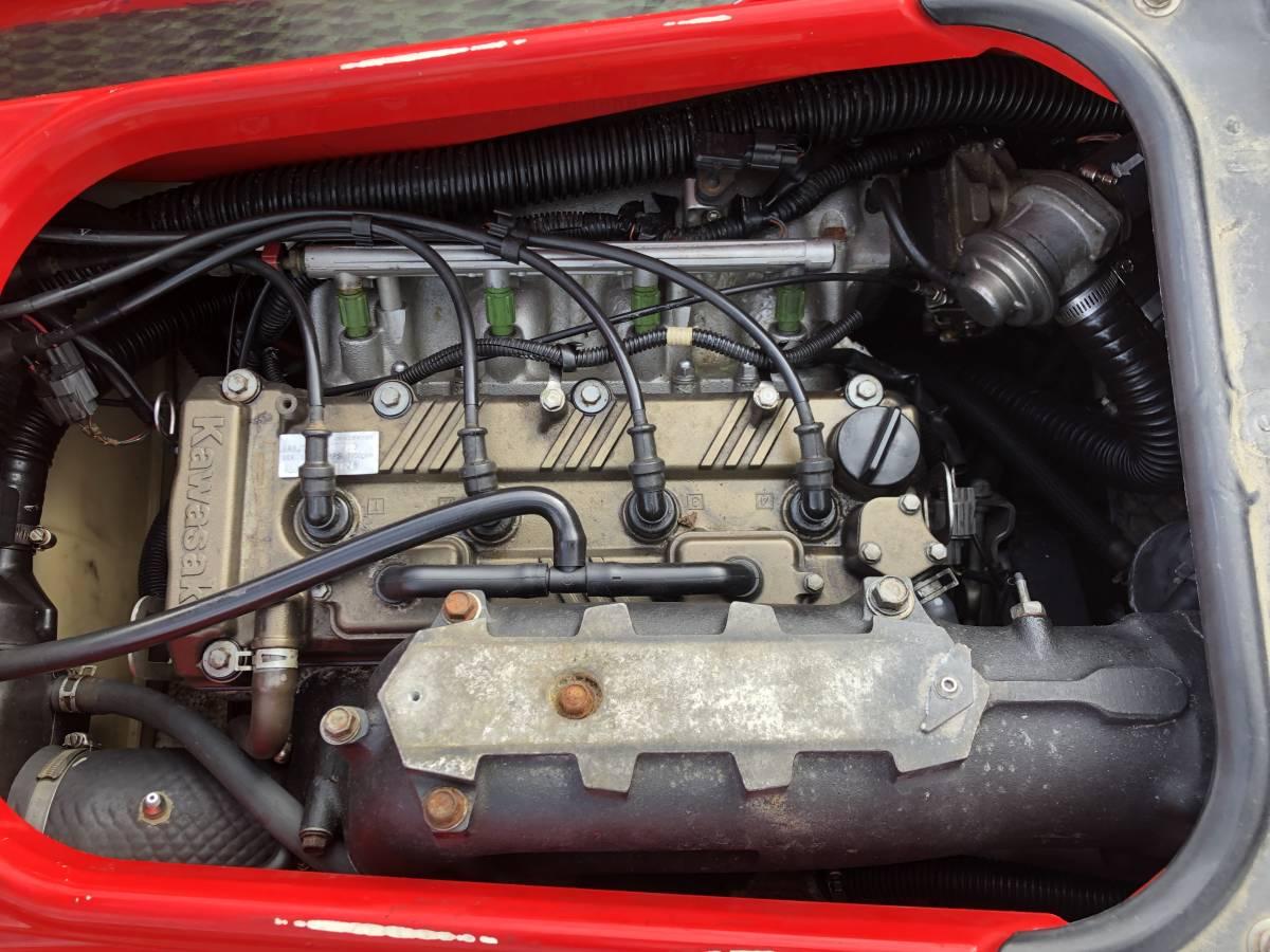 ウルトラ 260 全塗装済み トレーラーセット。_画像6