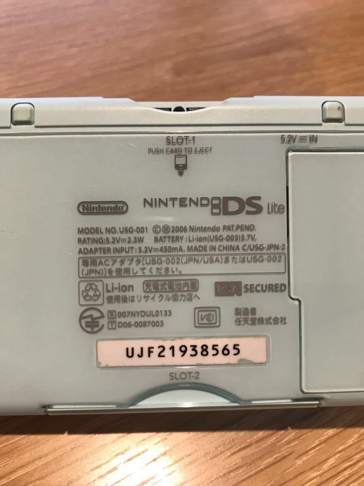 ニンテンドーDS Lite 本体 任天堂 DS Lite Nintendo DS Lite 充電器無し_画像8