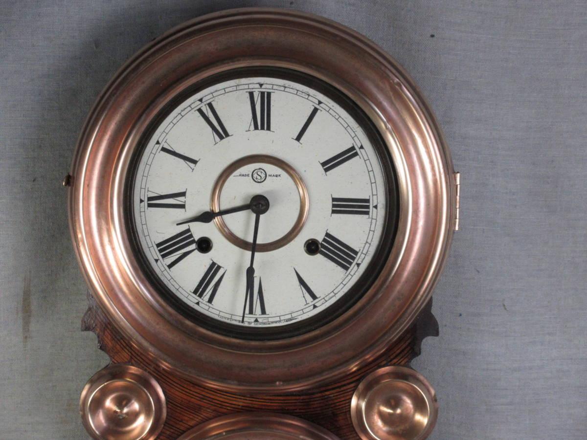 柱時計 8インチ紙文字盤真鍮被せ 四つ丸 精工舎製 古時計 完動品_画像2