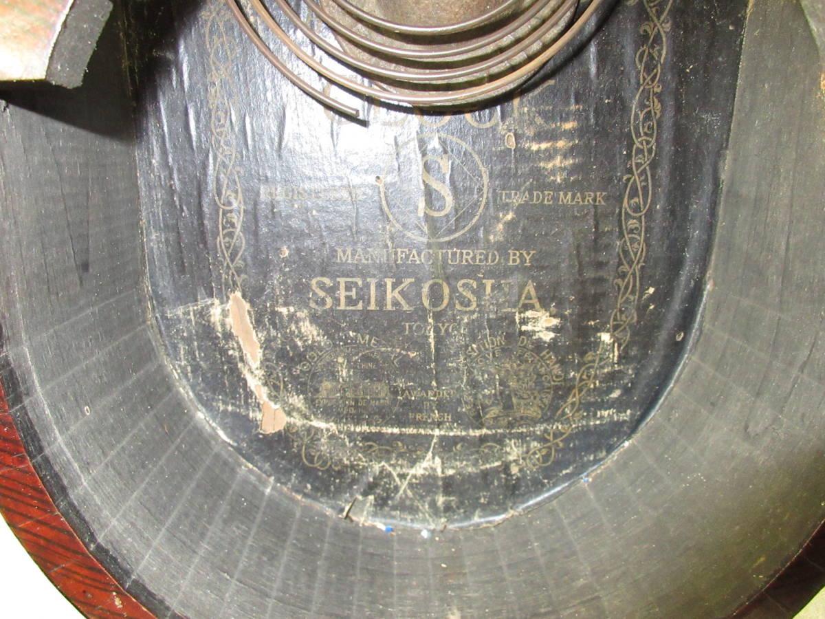 柱時計 8インチ紙文字盤真鍮被せ 四つ丸 精工舎製 古時計 完動品_画像9