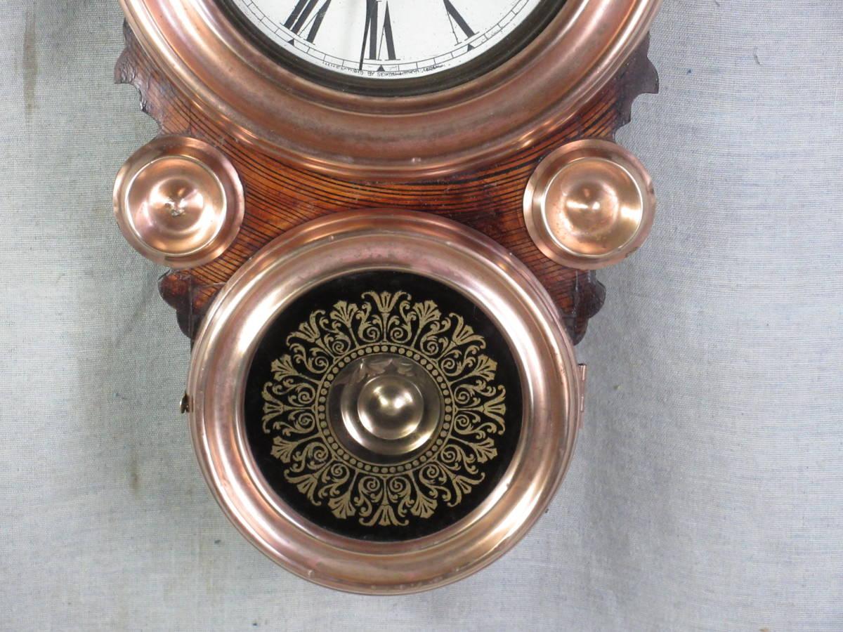 柱時計 8インチ紙文字盤真鍮被せ 四つ丸 精工舎製 古時計 完動品_画像3