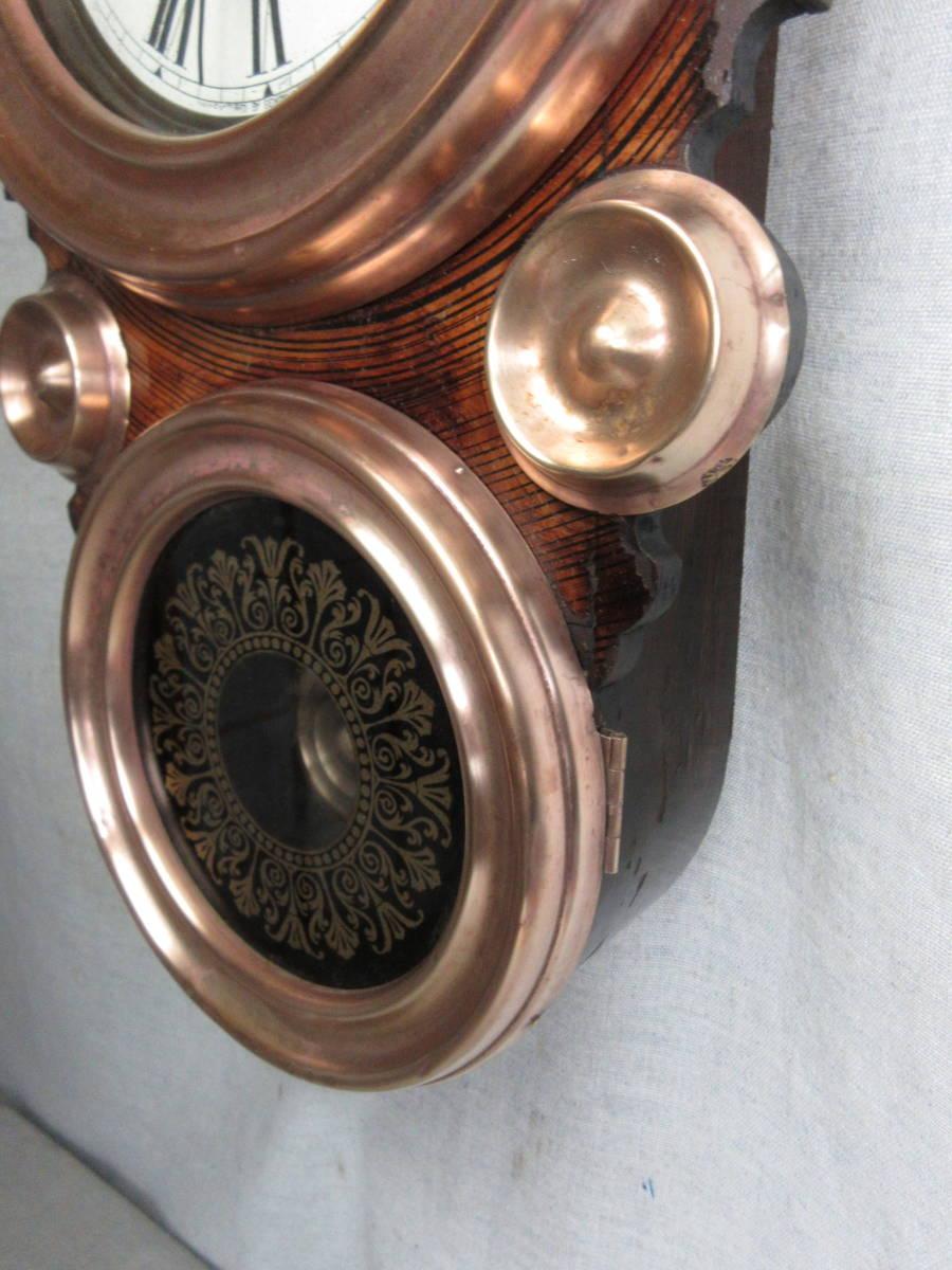 柱時計 8インチ紙文字盤真鍮被せ 四つ丸 精工舎製 古時計 完動品_画像7