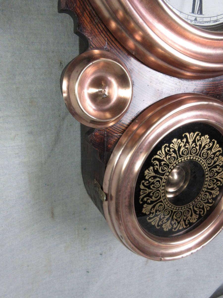 柱時計 8インチ紙文字盤真鍮被せ 四つ丸 精工舎製 古時計 完動品_画像6