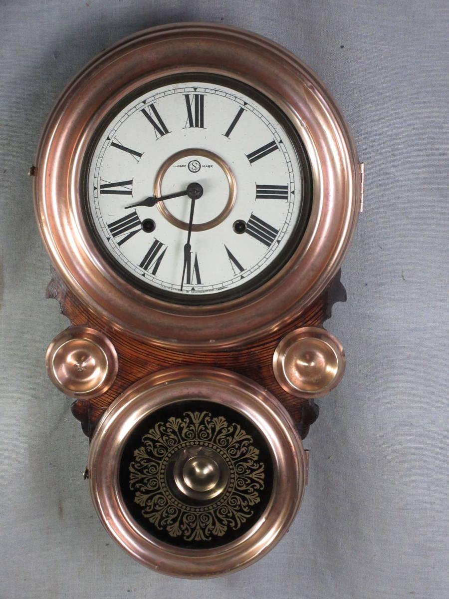柱時計 8インチ紙文字盤真鍮被せ 四つ丸 精工舎製 古時計 完動品