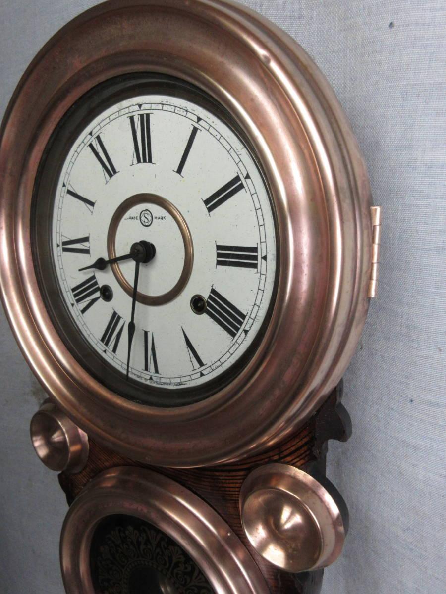 柱時計 8インチ紙文字盤真鍮被せ 四つ丸 精工舎製 古時計 完動品_画像5