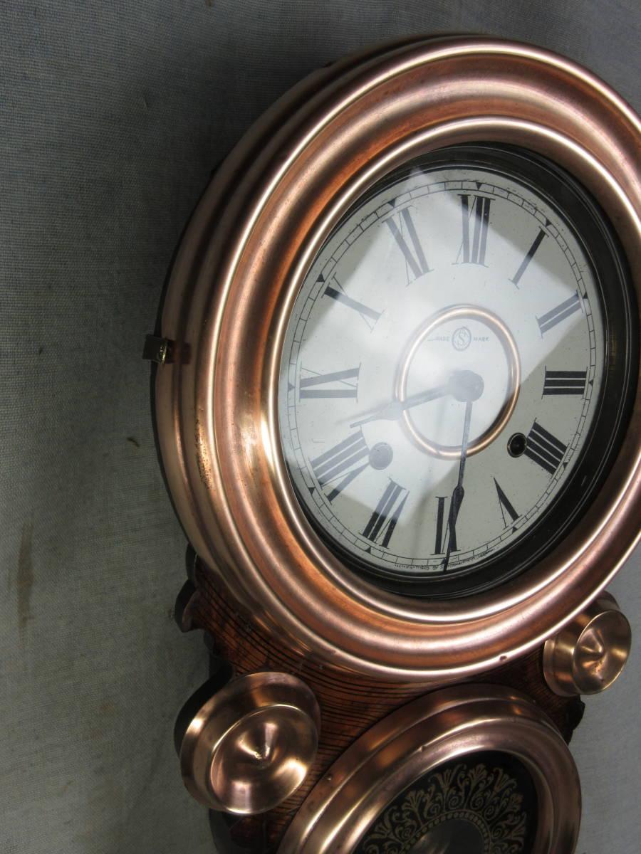 柱時計 8インチ紙文字盤真鍮被せ 四つ丸 精工舎製 古時計 完動品_画像4