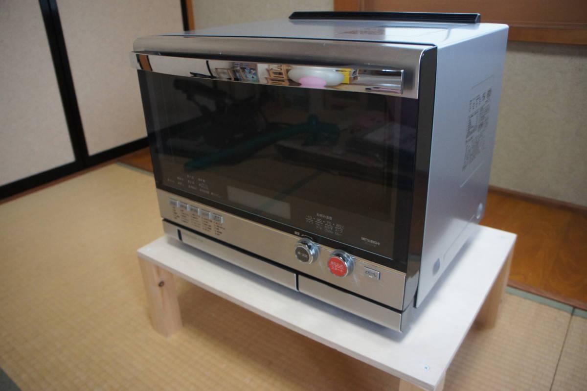 ☆三菱スチームオーブンレンジ☆石焼厨房☆RO-EV10