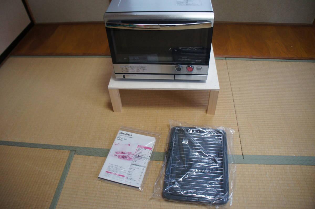 ☆三菱スチームオーブンレンジ☆石焼厨房☆RO-EV10_画像7