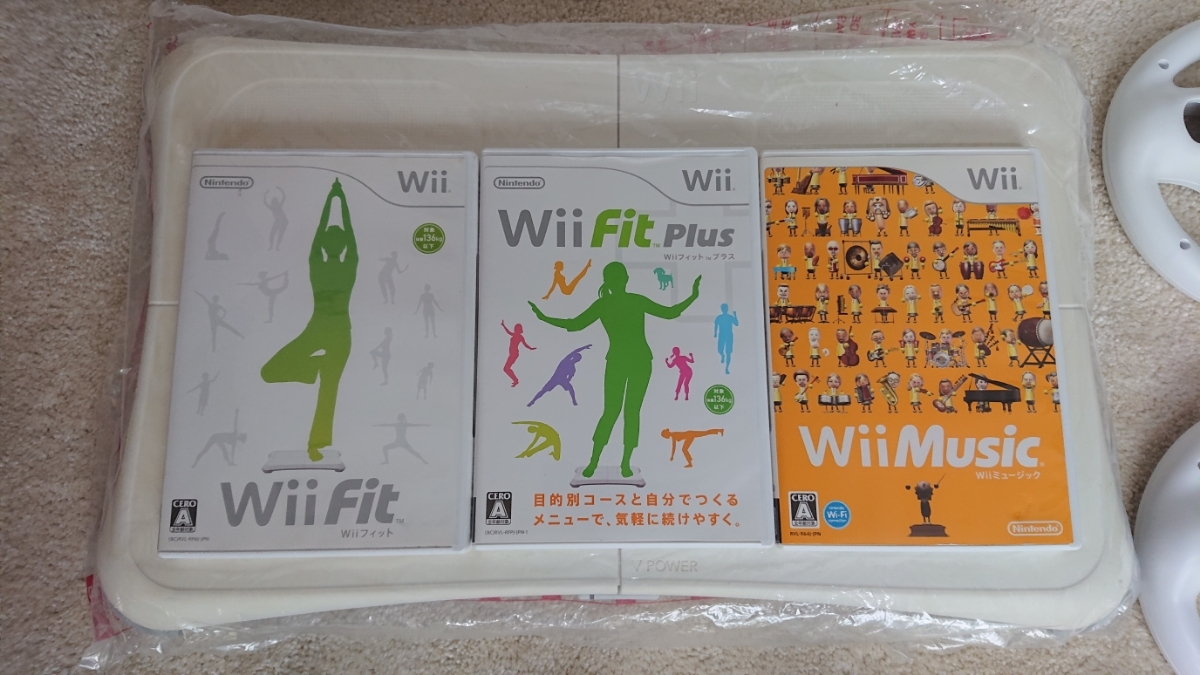 wii fit専用ソフト