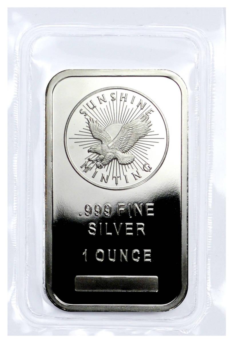 残10個 インゴット銀PCGS公式代理店購入本物 ミント社 銀 インゴット 1オンス(31.1g) 純銀 銀貨 番号付きシルバー 地金