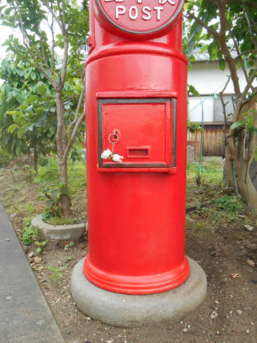 郵便ポスト 綺麗な郵便ポスト本物 鍵付き昭和レトロポスト ポスト  自宅までお運びいたします。_画像6