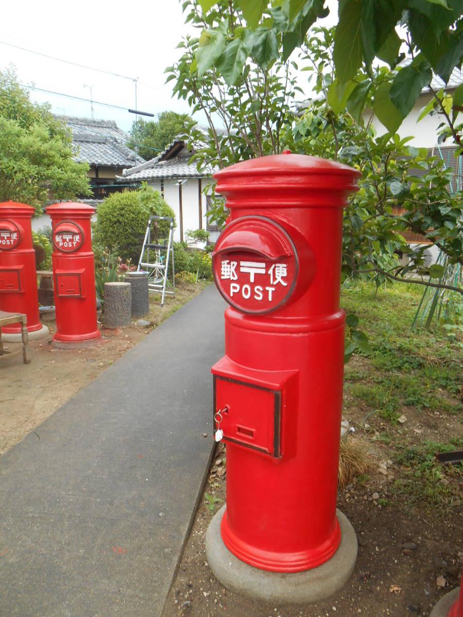 郵便ポスト 綺麗な郵便ポスト本物 鍵付き昭和レトロポスト ポスト  自宅までお運びいたします。