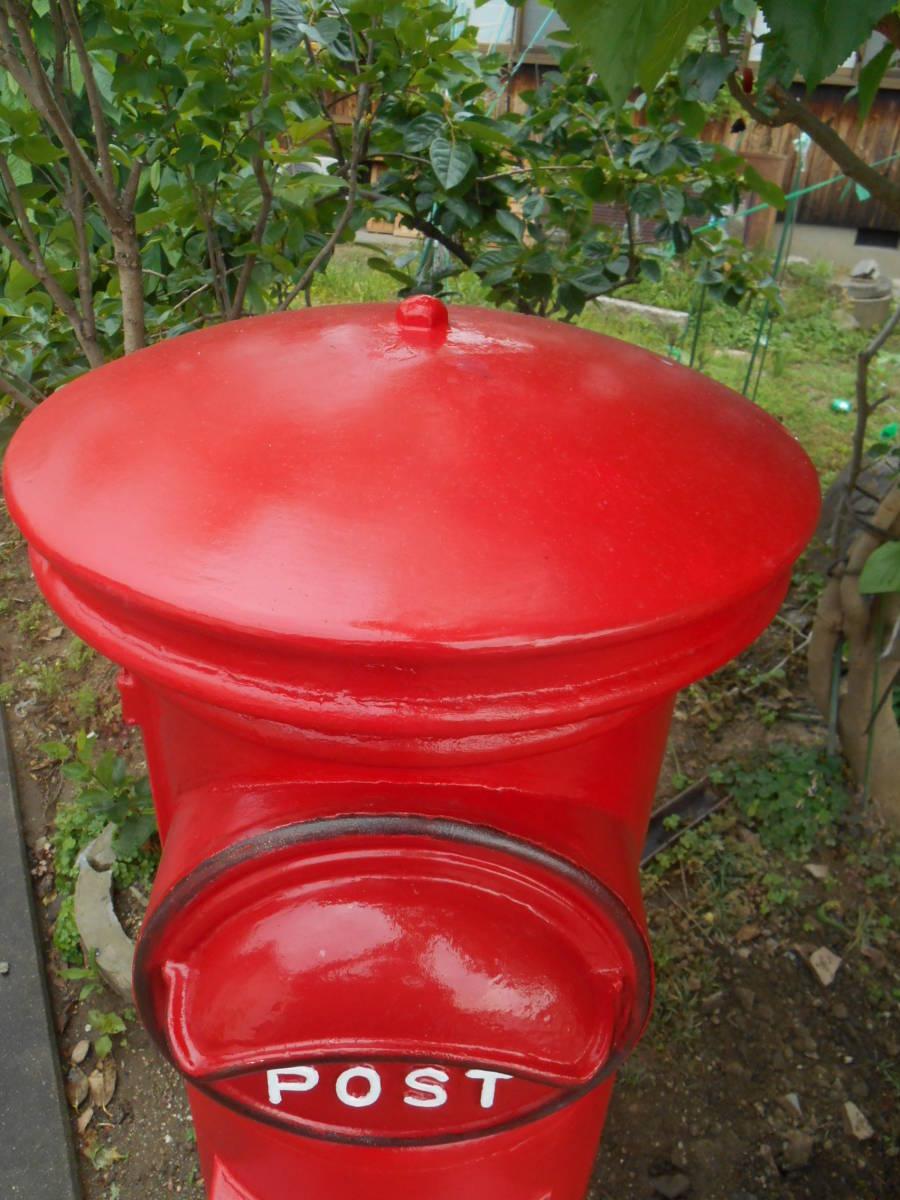 郵便ポスト 綺麗な郵便ポスト本物 鍵付き昭和レトロポスト ポスト  自宅までお運びいたします。_画像10
