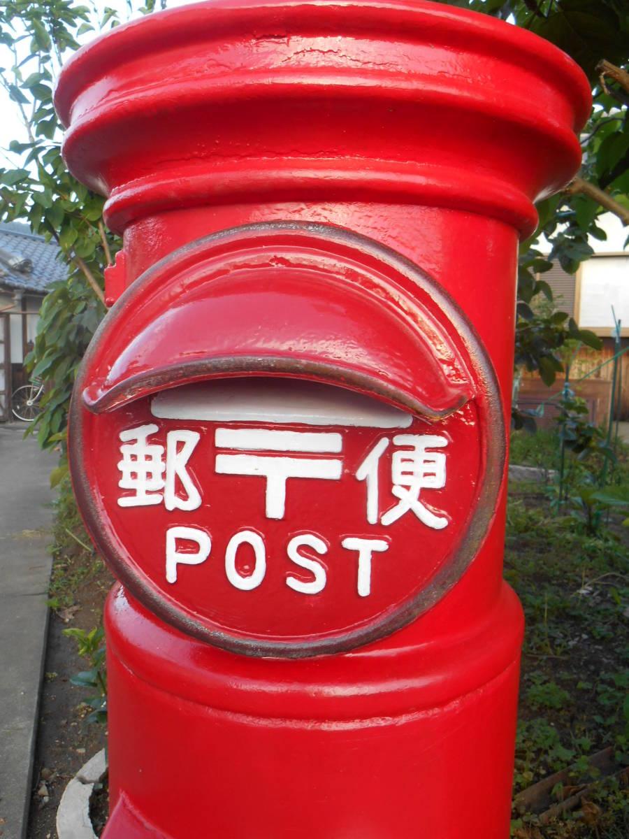 郵便ポスト 綺麗な郵便ポスト本物 鍵付き昭和レトロポスト ポスト  自宅までお運びいたします。_画像4