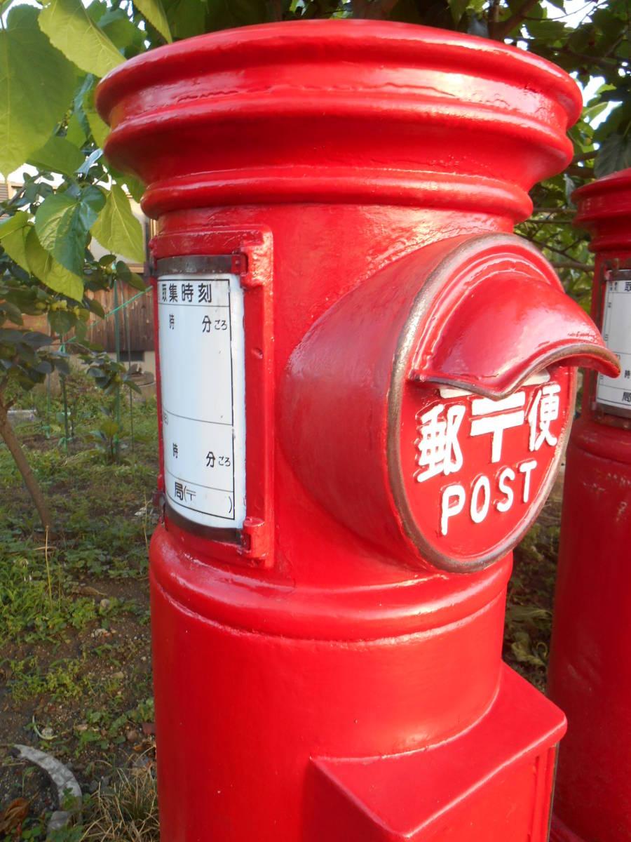 郵便ポスト 綺麗な郵便ポスト本物 鍵付き昭和レトロポスト ポスト  自宅までお運びいたします。_画像9