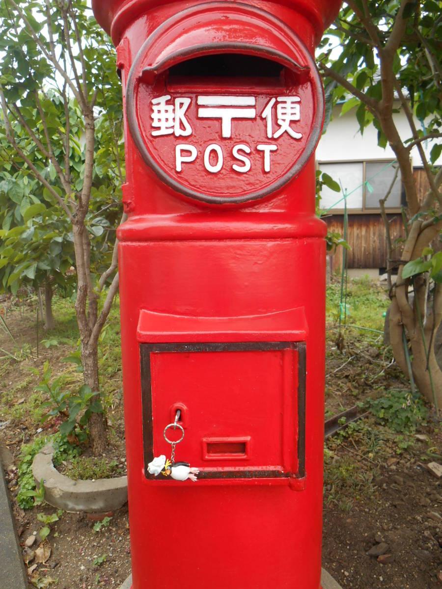 郵便ポスト 綺麗な郵便ポスト本物 鍵付き昭和レトロポスト ポスト  自宅までお運びいたします。_画像5