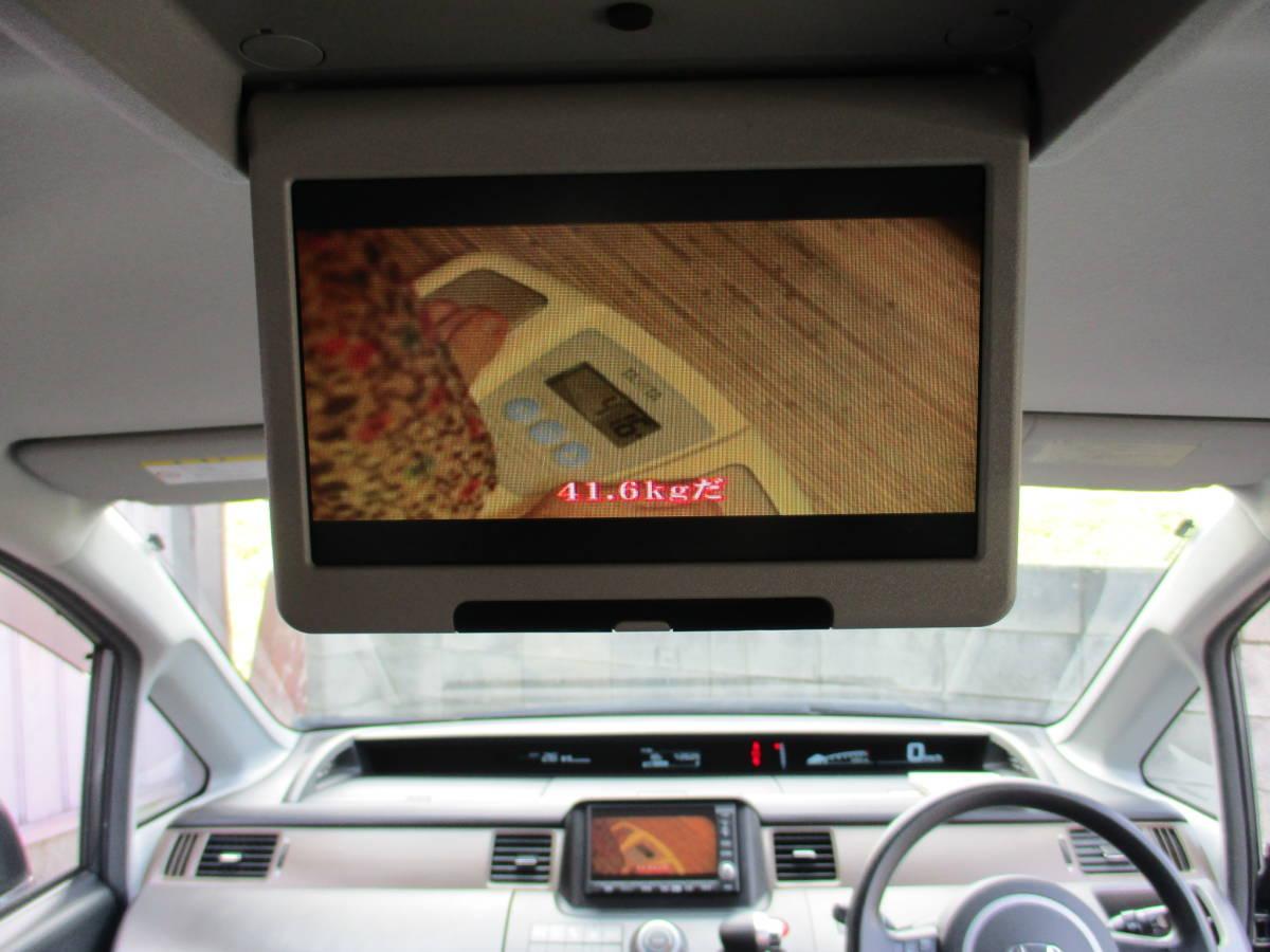 4WD ステップワゴン 平成20年 G-L 車検3年6月 記録簿18枚 禁煙車 ワンオーナー フリップダウンモニタ- フルセグ HDDナビ オ-トスライドドア_画像7