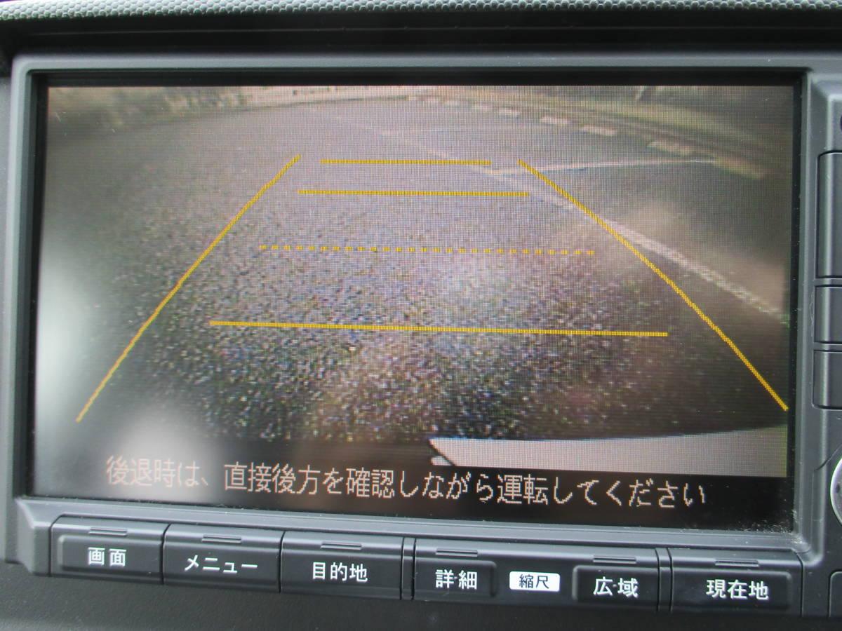 4WD ステップワゴン 平成20年 G-L 車検3年6月 記録簿18枚 禁煙車 ワンオーナー フリップダウンモニタ- フルセグ HDDナビ オ-トスライドドア_画像9