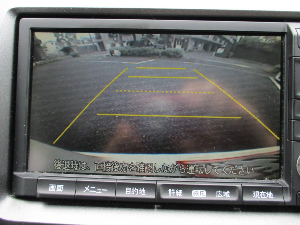 ステップワゴン 平成22年 スパーダS 車検令和3年6月 禁煙車 純正HDDナビ 地デジ 走行中視聴可 オートスライドドア DVDビデオ バックモニタ-_画像8