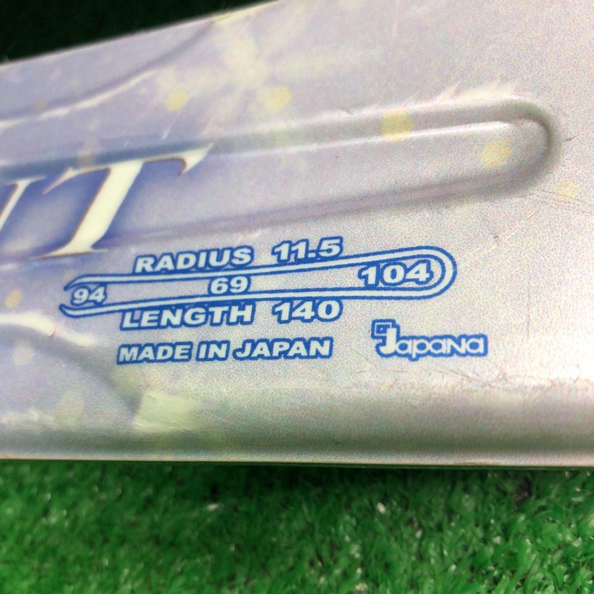 SKI-035 Hart ELMONT ハート エルモント 140cm ツインチップ ワンメやパイプもどうぞ_画像6