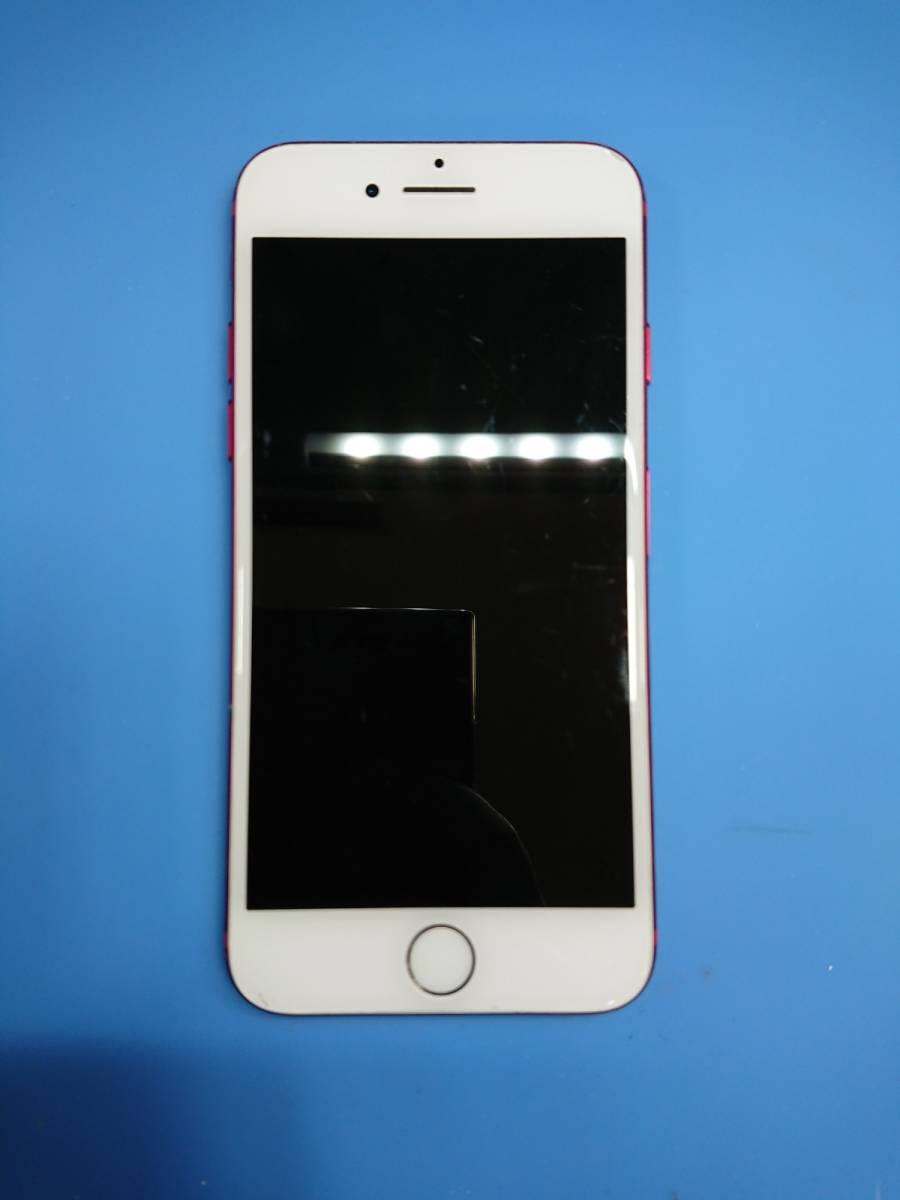 ★ジャンク☆ iPhone7 softbank 128GB レッド