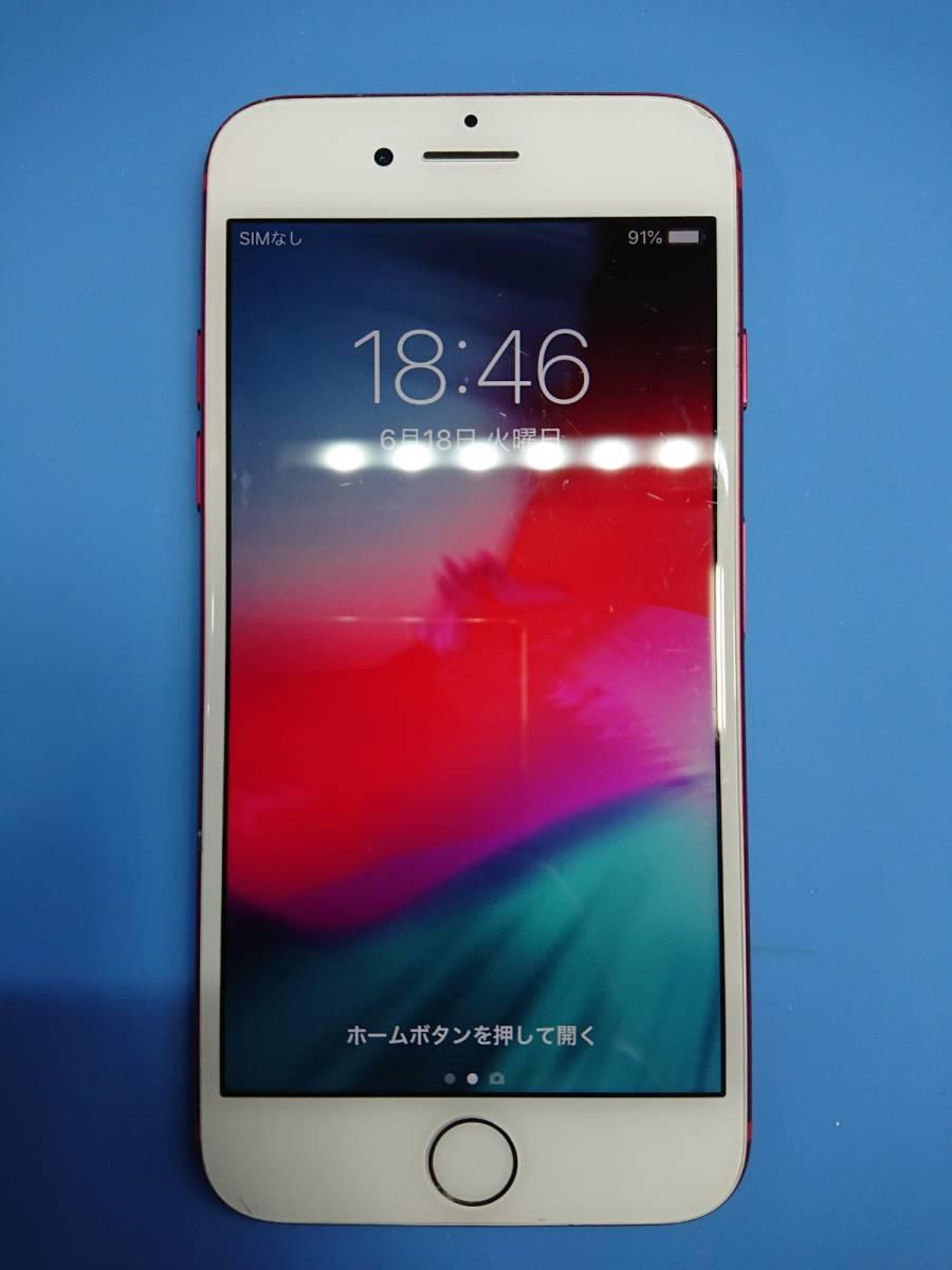★ジャンク☆ iPhone7 softbank 128GB レッド_画像7