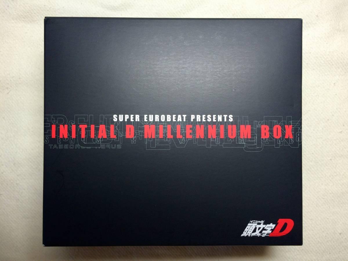 ☆初回限定盤 SUPER EUROBEAT PRESENTS INITIAL D MILLENNIUM BOX 頭文字 イニシャルD ミレニアムボックス/CD-BOXセット アルバム☆_画像2