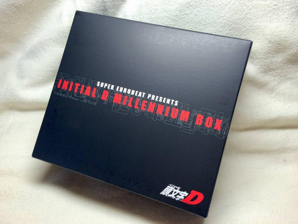 ☆初回限定盤 SUPER EUROBEAT PRESENTS INITIAL D MILLENNIUM BOX 頭文字 イニシャルD ミレニアムボックス/CD-BOXセット アルバム☆_画像3