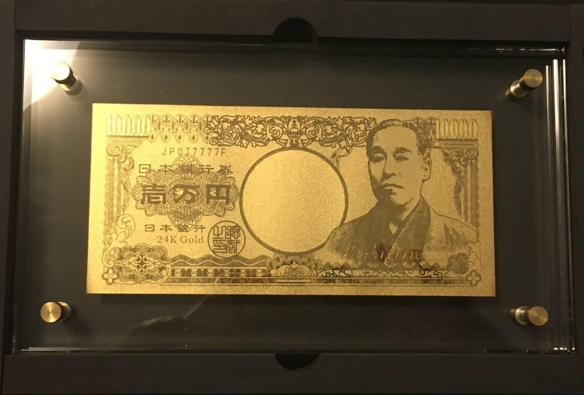 純金箔24K一万円札カード(金箔工芸品 田じま証明書付)_画像1