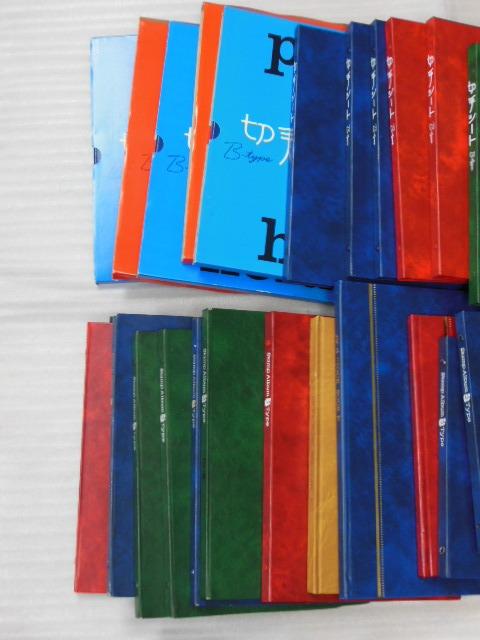 ▽切手アルバム まとめて 37冊 切手帳 シート用 バラ用 収納用 コレクション用▽_画像2