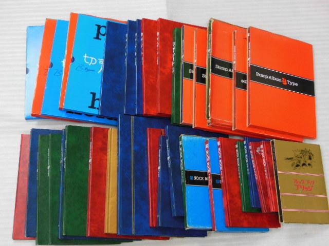 ▽切手アルバム まとめて 37冊 切手帳 シート用 バラ用 収納用 コレクション用▽