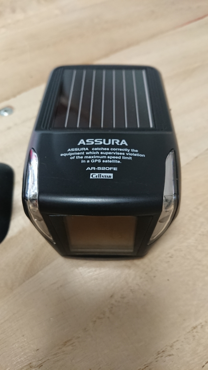 ASSURA AR-520 中古品 セルスター 本体 ベーススタンド _画像2