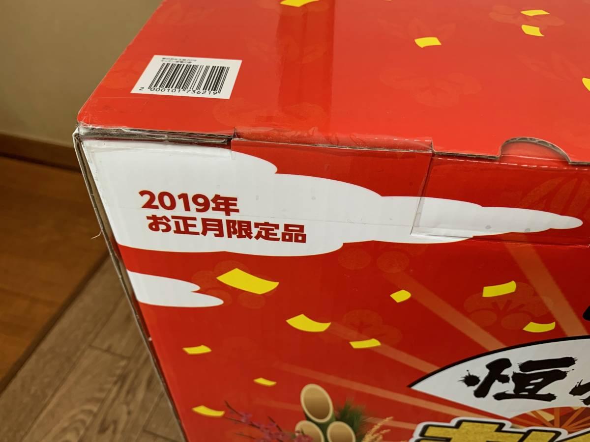 ヨドバシカメラ 夢のお年玉箱 キッチン家電の夢 未開封品 即決で送料無料!_画像3