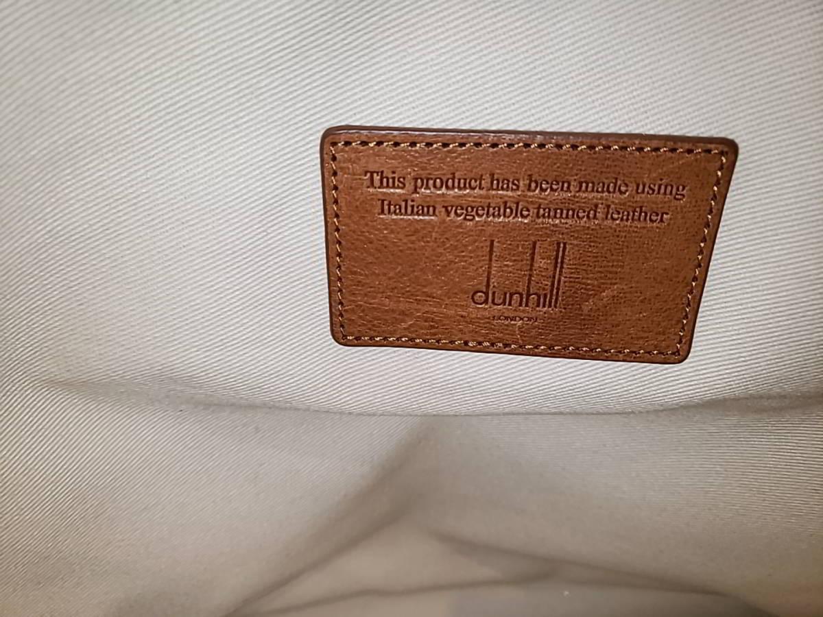 ダンヒル(DUNHILL)トラベルバッグ ボストンバッグ スーツケース_画像9