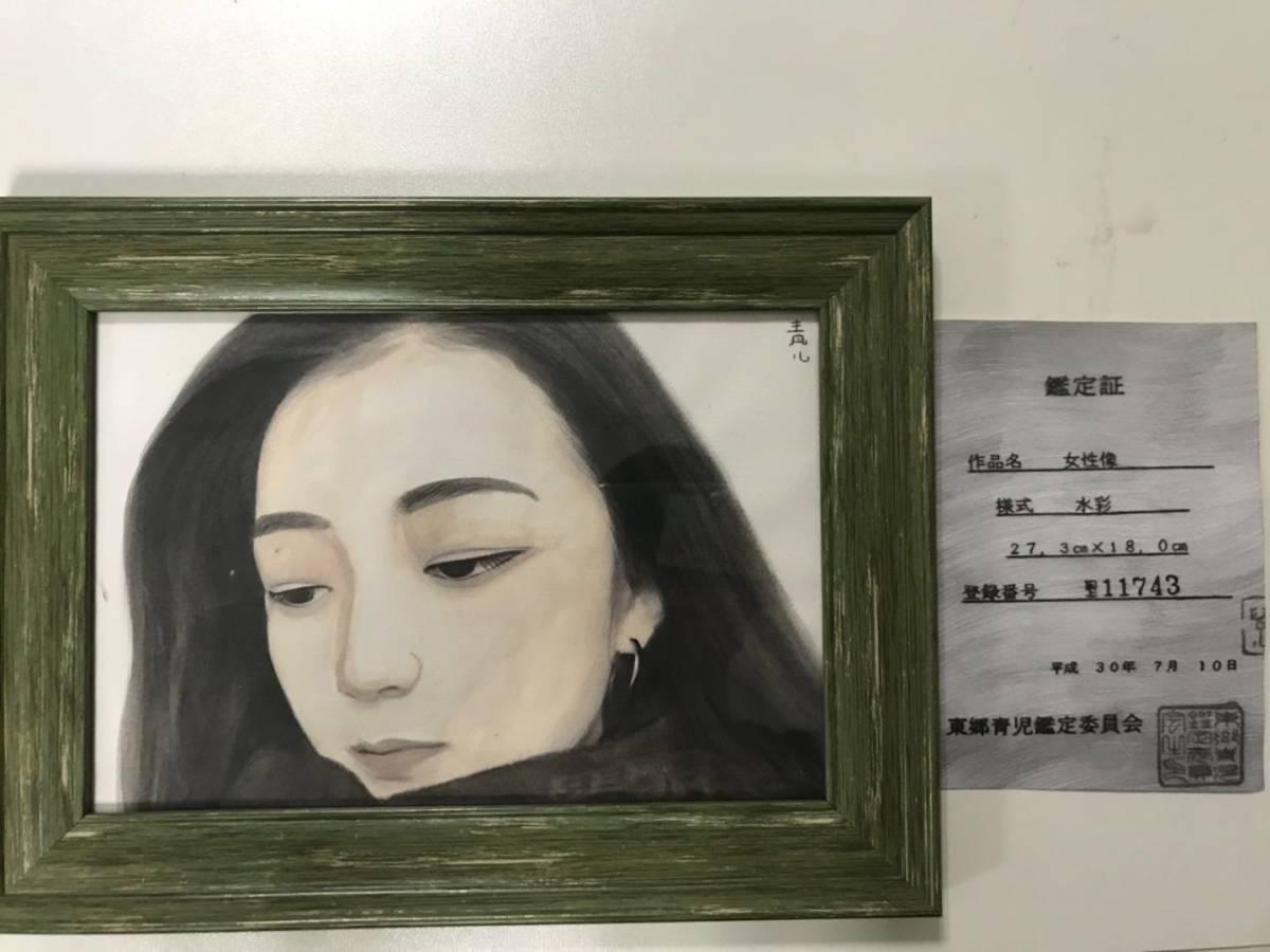 模写 東郷青児 油彩 「女性像」 本人サイン、鑑定証あり_画像2