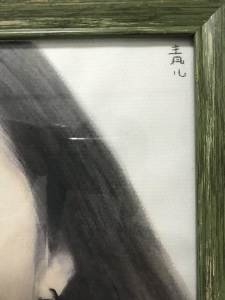 模写 東郷青児 油彩 「女性像」 本人サイン、鑑定証あり_画像5
